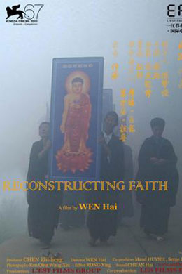 RECONSTRUCTING FAITH